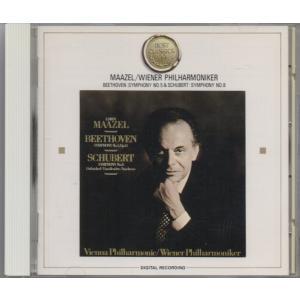 ベートーヴェン 交響曲「運命」 シューベルト 交響曲「未完成」 マゼール指揮