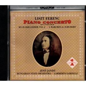 リスト ピアノ協奏曲第3番(遺作) 他 /c03-140