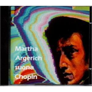 ショパン ピアノ協奏曲第1番 他 アルゲリッチ 1967年ライブ