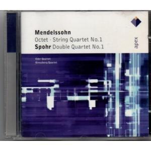 メンデルスゾーン 弦楽八重奏曲、シュポア 複弦楽四重奏曲第1番 /ff-0450