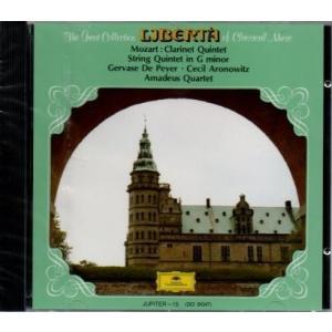 モーツァルト クラリネット五重奏曲、弦楽五重奏 新古品未開封 /ff-0518