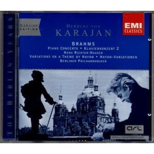 ブラームス ピアノ協奏曲第2番 他 ハンス・リヒター=ハーザー/カラヤン