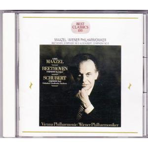 ベートーヴェン交響曲「運命」 シューベルト交響曲「未完成」 マゼール指揮