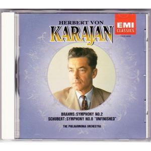 ブラームス交響曲第2番 シューベルト交響曲第8番 カラヤン指揮