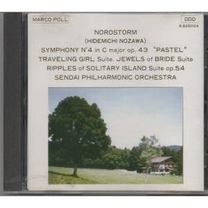 ノルドストーム(野沢秀通) 交響曲第4番「パステル」 他 /nzw-163 asakimusic