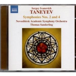 タネーエフ(1856-1915) 交響曲第2&4番