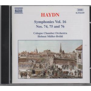 ハイドン 交響曲第74、75、76番 ミュラー=ブリュール指揮
