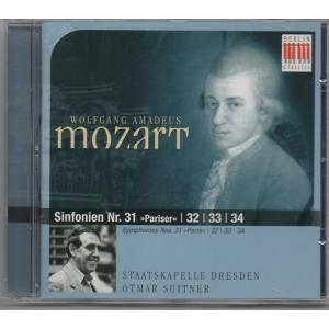 モーツァルト 交響曲第31、32、33、34番 スウィトナー指揮