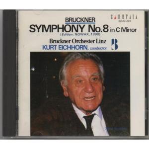 ブルックナー 交響曲第8番 アイヒホルン指揮