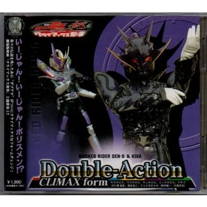 Double-Action CLIMAX form ジャケットD(リュウタロス)(DVD付) /ys...