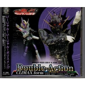 Double-Action CLIMAX form ジャケットD 仮面ライダー電王&キバ (リュウタ...