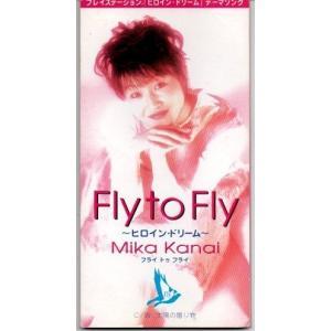 かないみか Fly to Fly~ヒロイン プレイステーション「ヒロイン・ドリーム」 8cmCDシン...