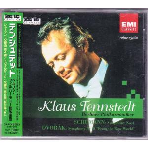 シューマン 交響曲第4番 ドヴォルザーク 交響曲第9番 テンシュテット指揮