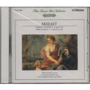 モーツァルト クラリネット五重奏曲、オーボエ四重奏曲 新古品未開封|asakimusic