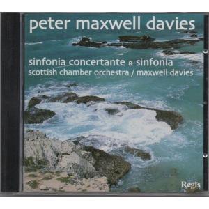 デイビーズ(1934-) 交響曲、協奏交響曲