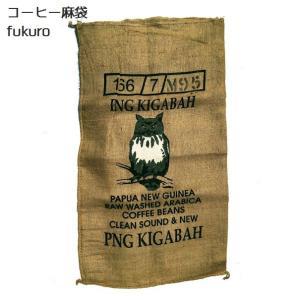 コーヒー麻袋 フクロー 1枚|asakouboufujita