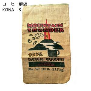 コーヒー麻袋 コナ3(山) 1枚|asakouboufujita
