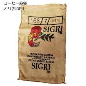 コーヒー麻袋 とり SIGRI 1枚|asakouboufujita