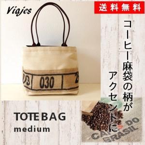 トートバッグ キャンバストートバッグ 中型 ヴィンテージ風 medium 1 Viajes|asakouboufujita