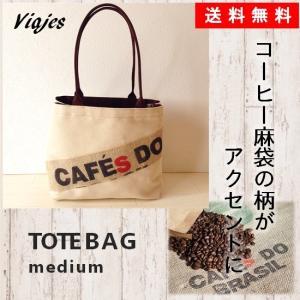 トートバッグ キャンバストートバッグ 中型 ヴィンテージ風 medium 2 Viajes|asakouboufujita