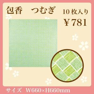 不織布製風呂敷 包香 HOUKA つむぎ 10枚入り|asakura-ya