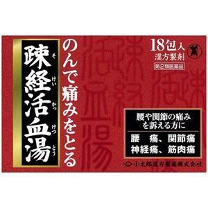 疎経活血湯エキス細粒G「コタロー」1.5g×18包 【第2類医薬品】|asakurakenkoueiyoulb