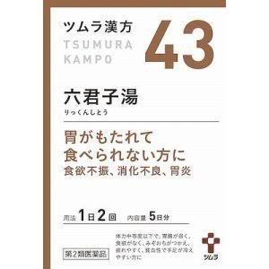 ツムラ漢方 六君子湯エキス顆粒 10包  【第2類医薬品】|asakurakenkoueiyoulb