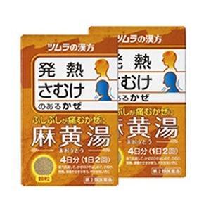 ツムラ漢方 麻黄湯エキス顆粒 8包  4日分 × 2個セット【第2類医薬品】|asakurakenkoueiyoulb