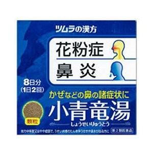 ツムラ漢方 小青竜湯エキス顆粒 16包  【第2類医薬品】|asakurakenkoueiyoulb
