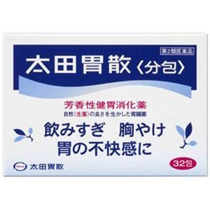 太田胃散<分包> 32包【第2類医薬品】|asakurakenkoueiyoulb