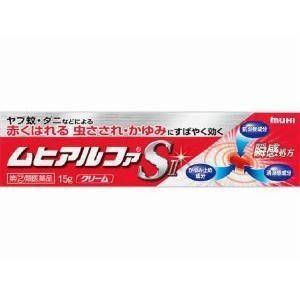 ムヒアルファSII 15g 【指定第2類医薬品】 asakurakenkoueiyoulb