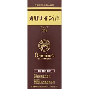 オロナインH軟膏 50g【第2類医薬品】