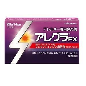 アレグラFX 28錠【第2類医薬品】 asakurakenkoueiyoulb