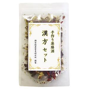 手作り薬酒 生薬セット asakurakenkoueiyoulb