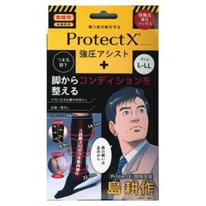 Protect X  島耕作 メンズ つま先あり 着圧ソックス 強圧アシスト (膝M~L) ブラック|asakurakenkoueiyoulb