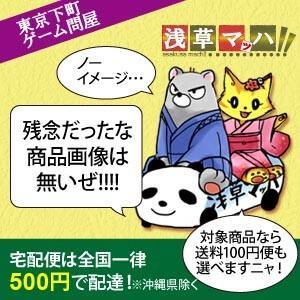 [100円便OK]【新品】【DSHD】DSi LLタッチペン ブラック(純正)|asakusa-mach