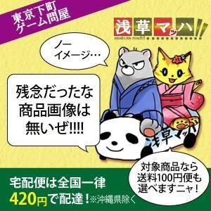 [宅配便限定]【新品】【GG】ワギャンランド asakusa-mach