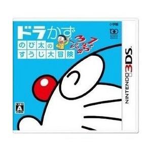 [メール便OK]【新品】【3DS】ドラかず のび太のすうじ大冒険[在庫品]|asakusa-mach