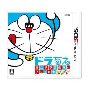 [メール便OK]【新品】【3DS】ドラちえ ミニドラ音楽隊と7つの知恵[お取寄せ品]|asakusa-mach