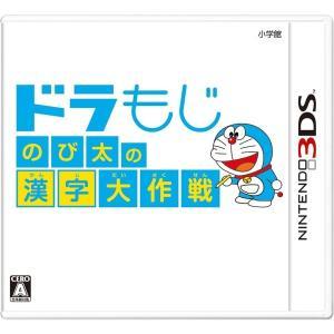 [メール便OK]【新品】【3DS】ドラもじ のび太の漢字大作戦[お取寄せ品]|asakusa-mach