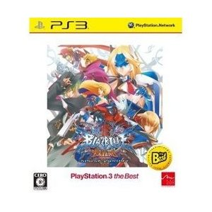 [メール便OK]【新品】【PS3】【BEST】ブレイブルー コンティニュアムシフト エクステンド[在庫品]|asakusa-mach