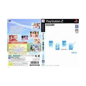 [メール便OK]【訳あり新品】【PS2】【BEST】フレンズ 青春の輝き ベスト版[お取寄せ品] asakusa-mach