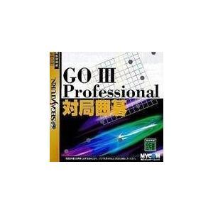 [メール便OK]【訳あり新品】【SS】GOIII Professional対局囲碁[お取寄せ品]|asakusa-mach
