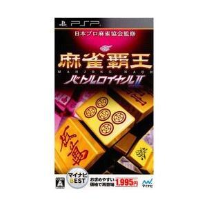 [メール便OK]【新品】【PSP】【BEST】 麻雀覇王バトルロイヤルII[お取寄せ品]|asakusa-mach