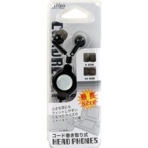 【新品】【PSPHD】【PSP・DS用】コード巻き取り式ヘッドホン【ブラック】[お取寄せ品]|asakusa-mach