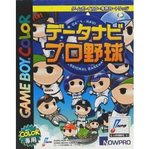 【新品】【GB】データナビプロ野球[お取寄せ品] asakusa-mach
