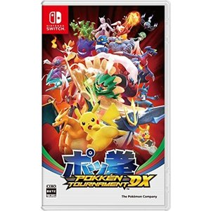 [100円便OK]【新品】【NS】ポッ拳 POKKEN TOURNAMENT DX|asakusa-mach