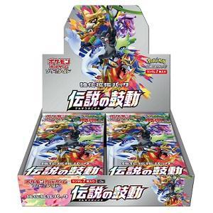 【即納可能】【新品】【トレカBOX】ポケモンCG ソード&シールド 強化拡張パック 伝説の鼓動|asakusa-mach
