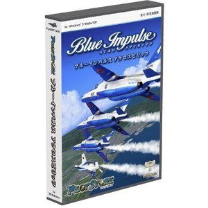 【即納可能】【新品】パイロットストーリー ブルーインパルスアクロスピリッツ 通常版 Win DVD-ROM【送料無料】|asakusa-mach