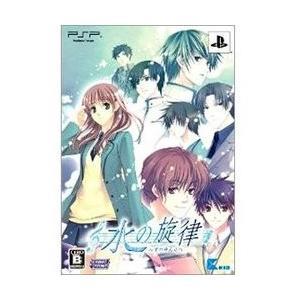 【新品】【PSP】【限】水の旋律 限定版[お取寄せ品]|asakusa-mach